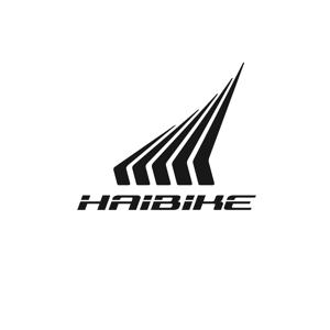 Bicicletas eléctricas de la marca Haibike