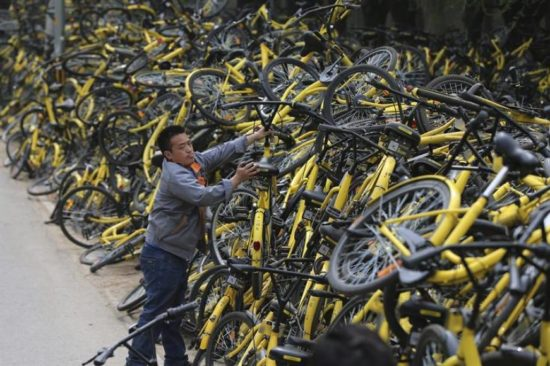 Bicicletas eléctricas chinas: la UE abre una investigación antidumping